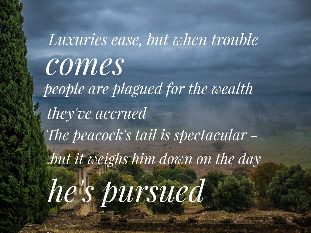 hebrew andalusi poem
