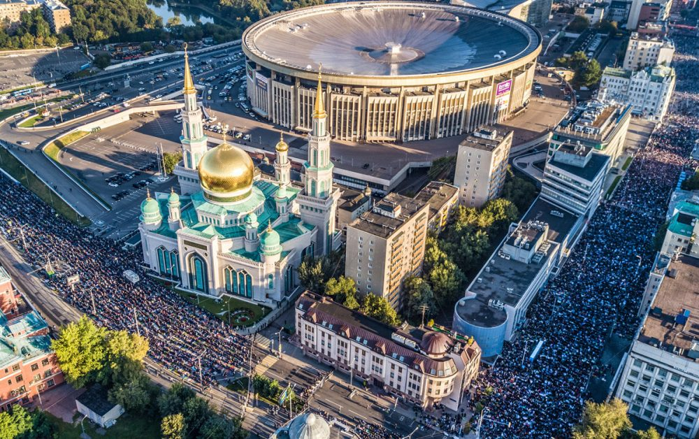 moscow cathedral mosque gold dome in Muslim-friendly guide to Moscow