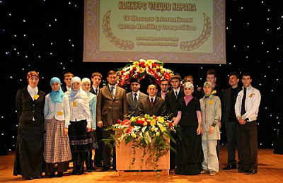 Muslim-friendly guide to Moscow quran competition