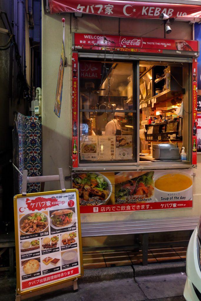 Halal food kebab ye in Tokyo