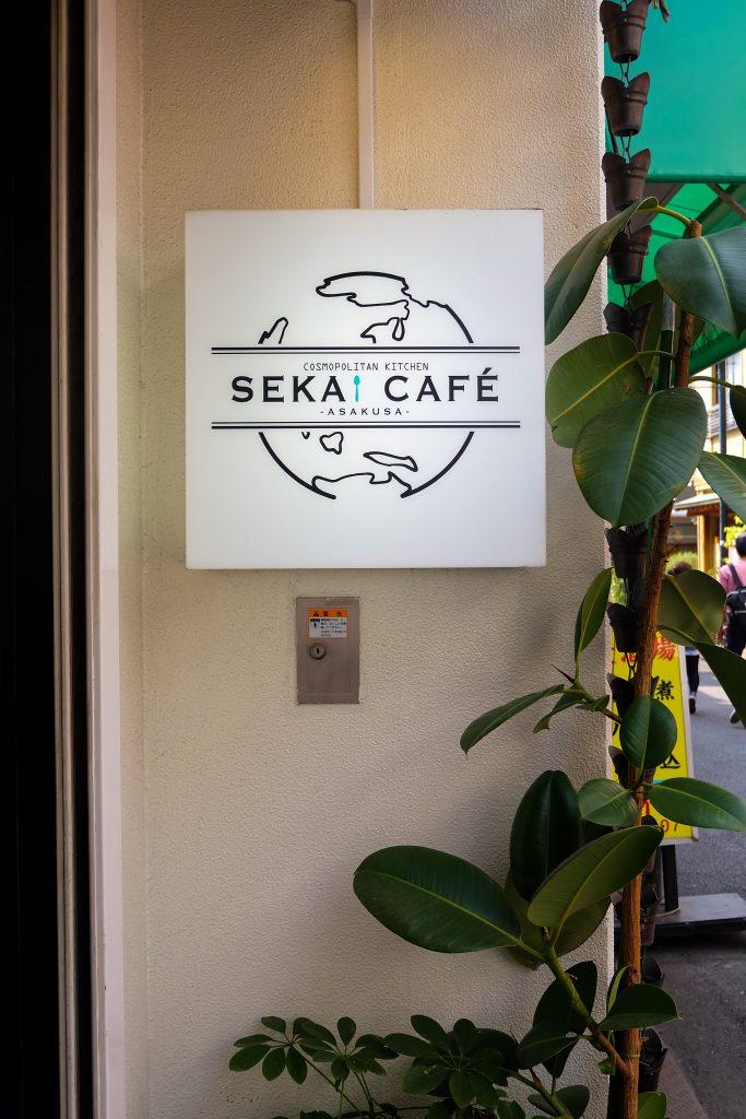 Vegetarian Restaurant Cafe Tokyo