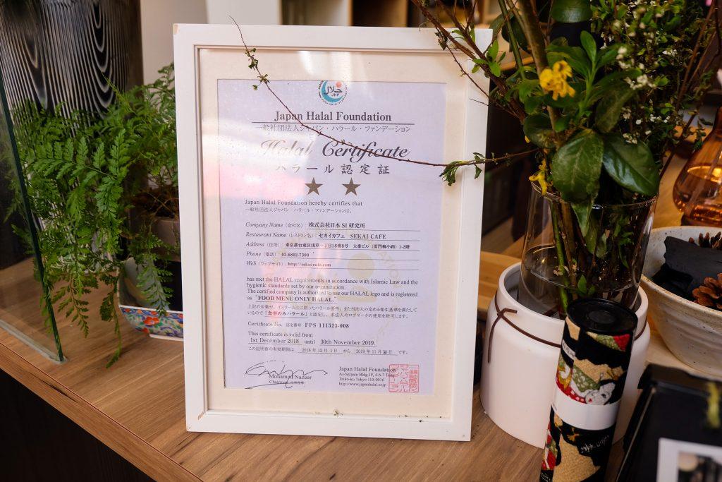 Japan Halal Foundation certificate in a restaurant cafe