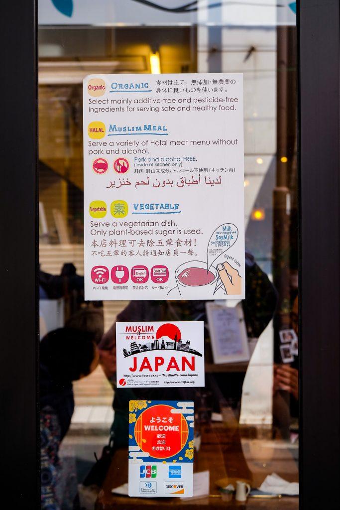 Muslim-friendly restaurant, Sekai Cafe, Tokyo.