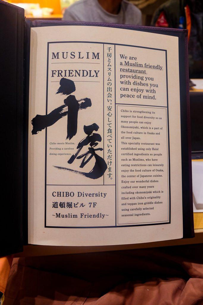 Chibo Diversity, a Muslim-friendly Japanese restaurant in Osaka, Japan