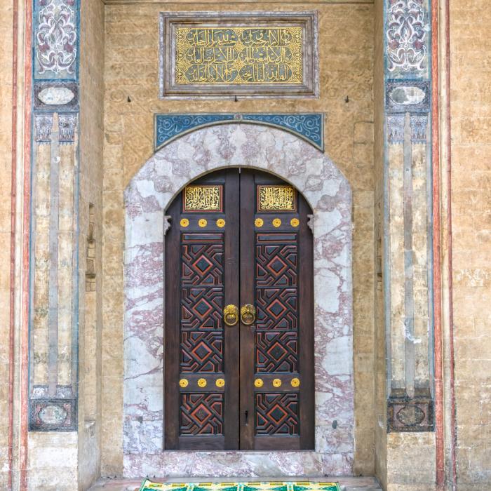 gazi husrev beg madrasa sarajevo jerusalem of europe